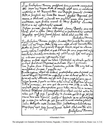 Rękopis Ferreiry z 1617 r.
